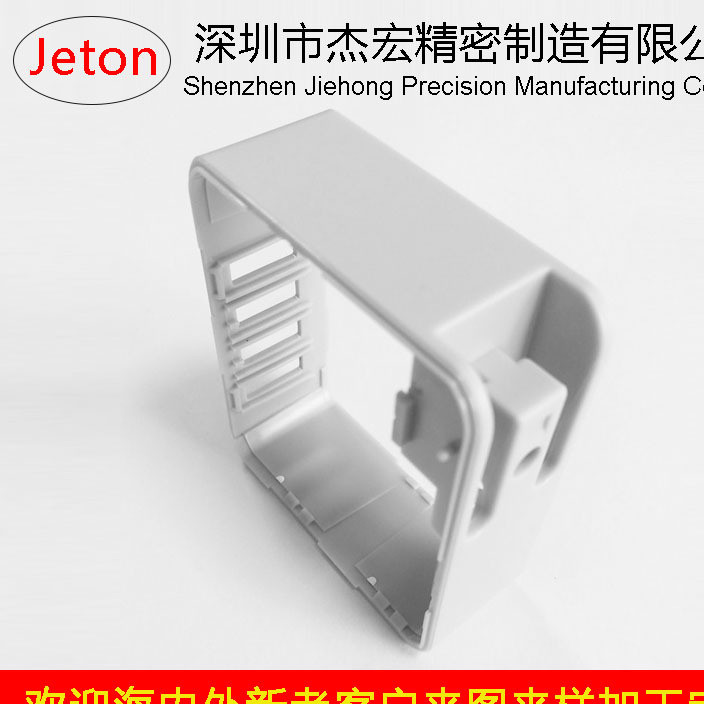 行车记录仪外壳公模 车载无线充电器充外壳 北京塑胶注塑电子制品