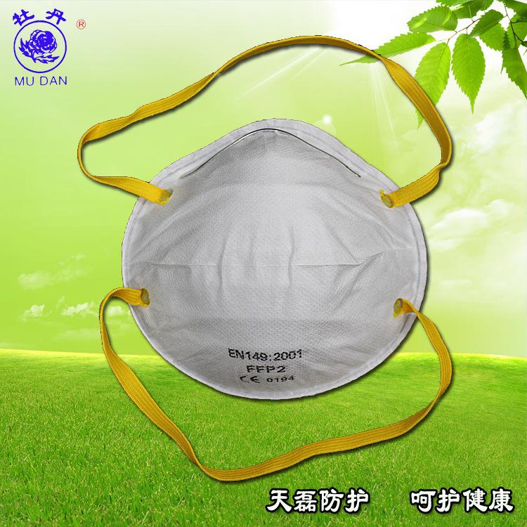 厂家直销杯型口罩杯型高效防尘口罩牡丹牌杯型口罩杯型防护口罩