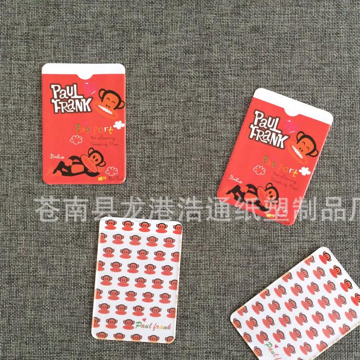 厂家供应软膜证件卡套 PVC胸卡卡套 学生员工卡套 证件卡套