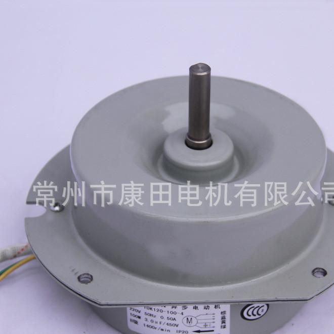 厂家供应变压器冷却用风机配套单相交流电机马达 碎纸机配套马达