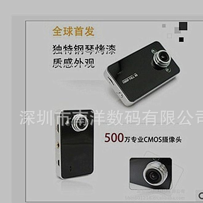 礼品 赠送 广告 K6000行车记录仪 K6000车载DVR X3行车记录仪