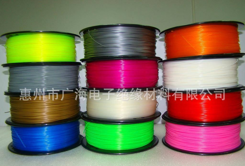 厂家供应3d打印耗材 abs耗材 PLA打印耗材 3d打印线 量大优惠