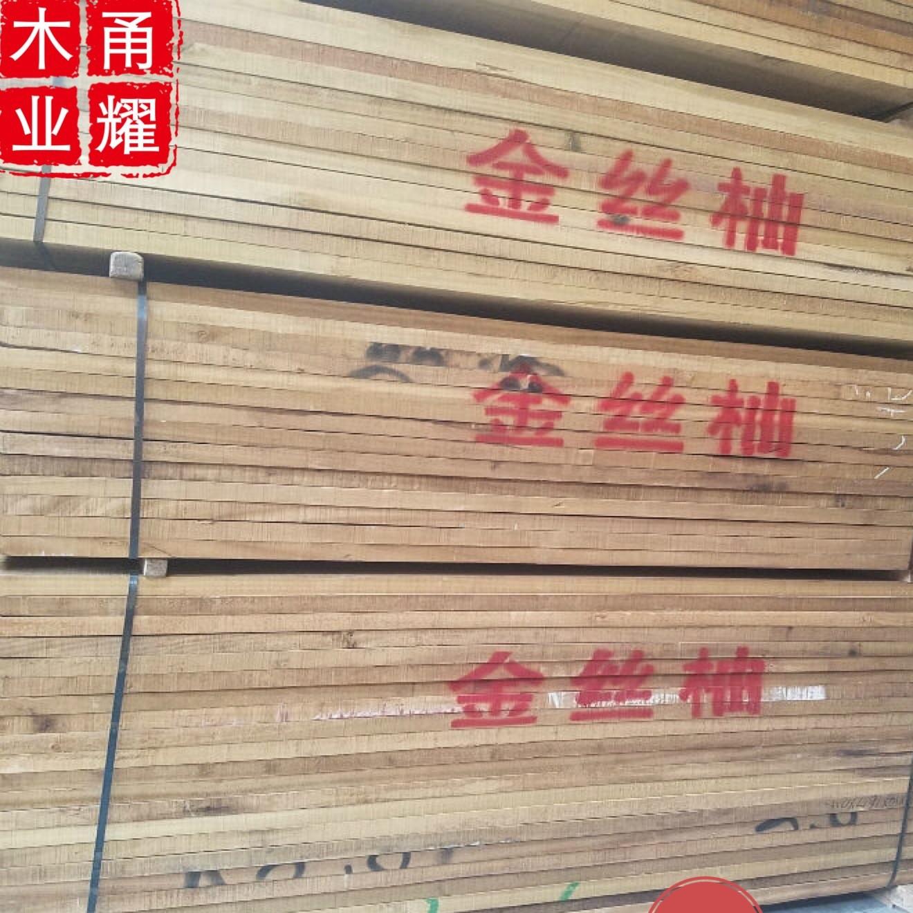 批发供应 大量 金丝柚木板材 正宗非洲进口实木 烘干 精品木板材