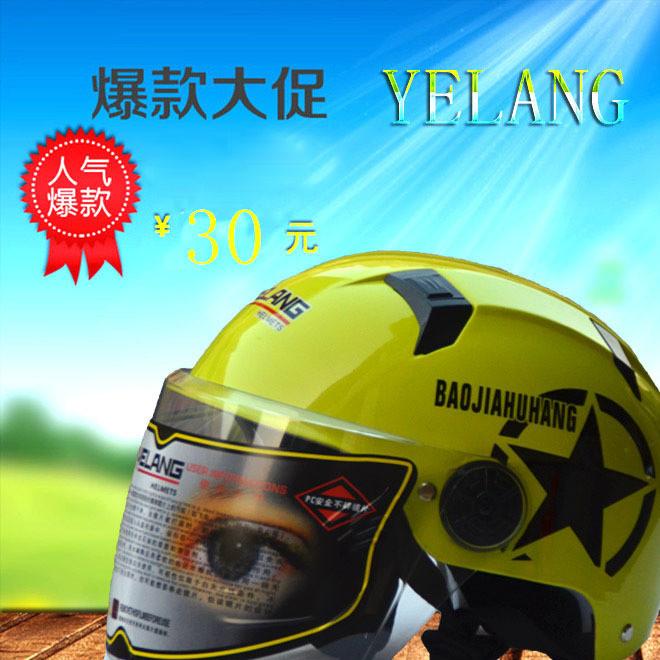 正品野狼X6摩托车头盔 电动车男女骑行头盔春夏秋盔轻安全盔批发