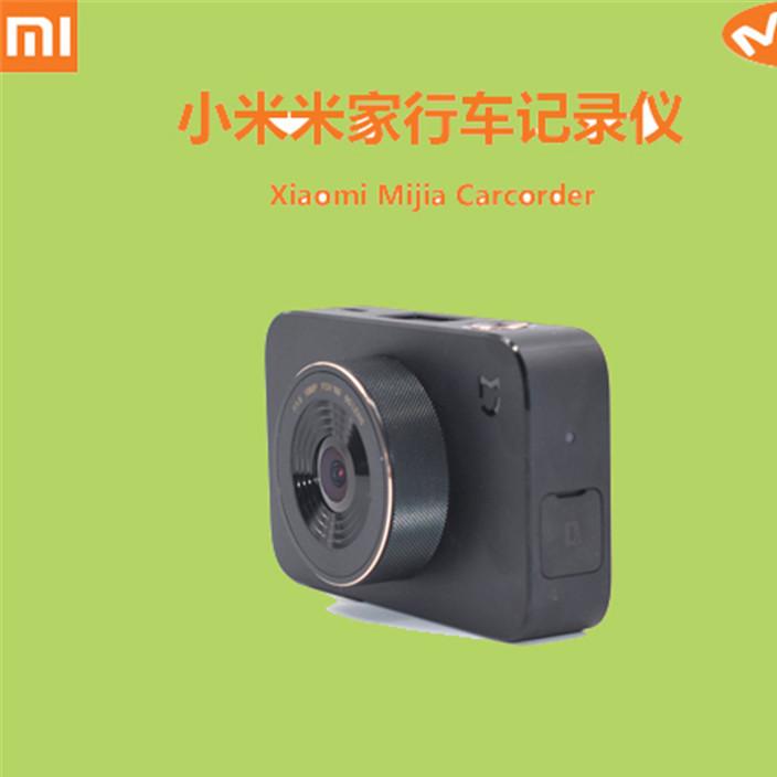 Genuine mi home dashcam hd night vision intelligent 1080P dashcam