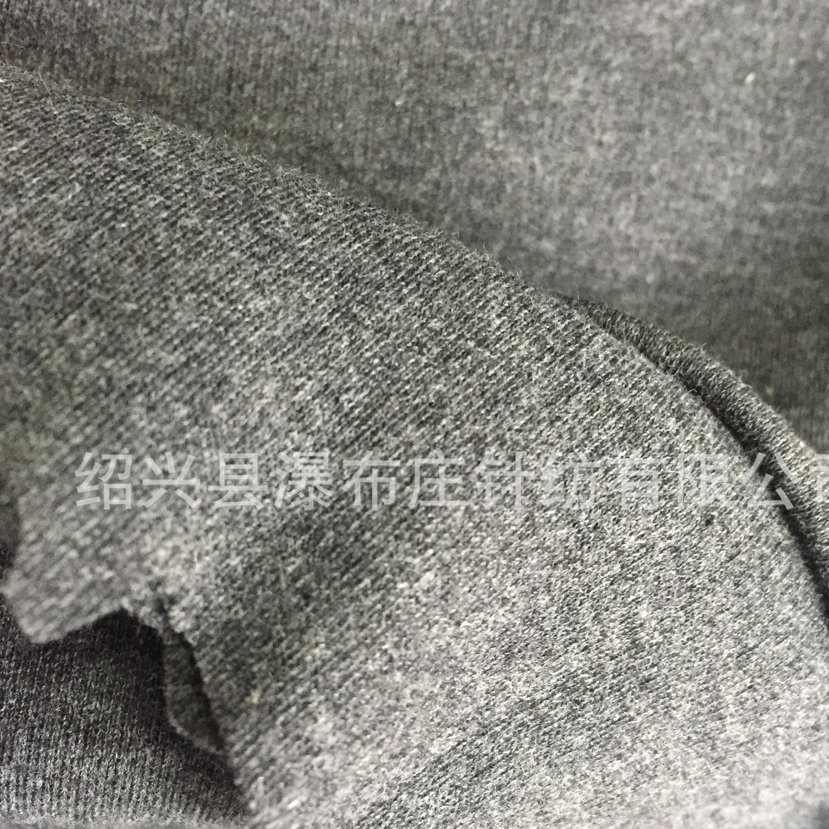 厂家直销针织40S全棉深麻灰双面棉毛布