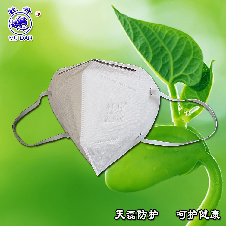 Folding dust respirator kn90 type 2014 dust respirator is sold directly by manufacturers