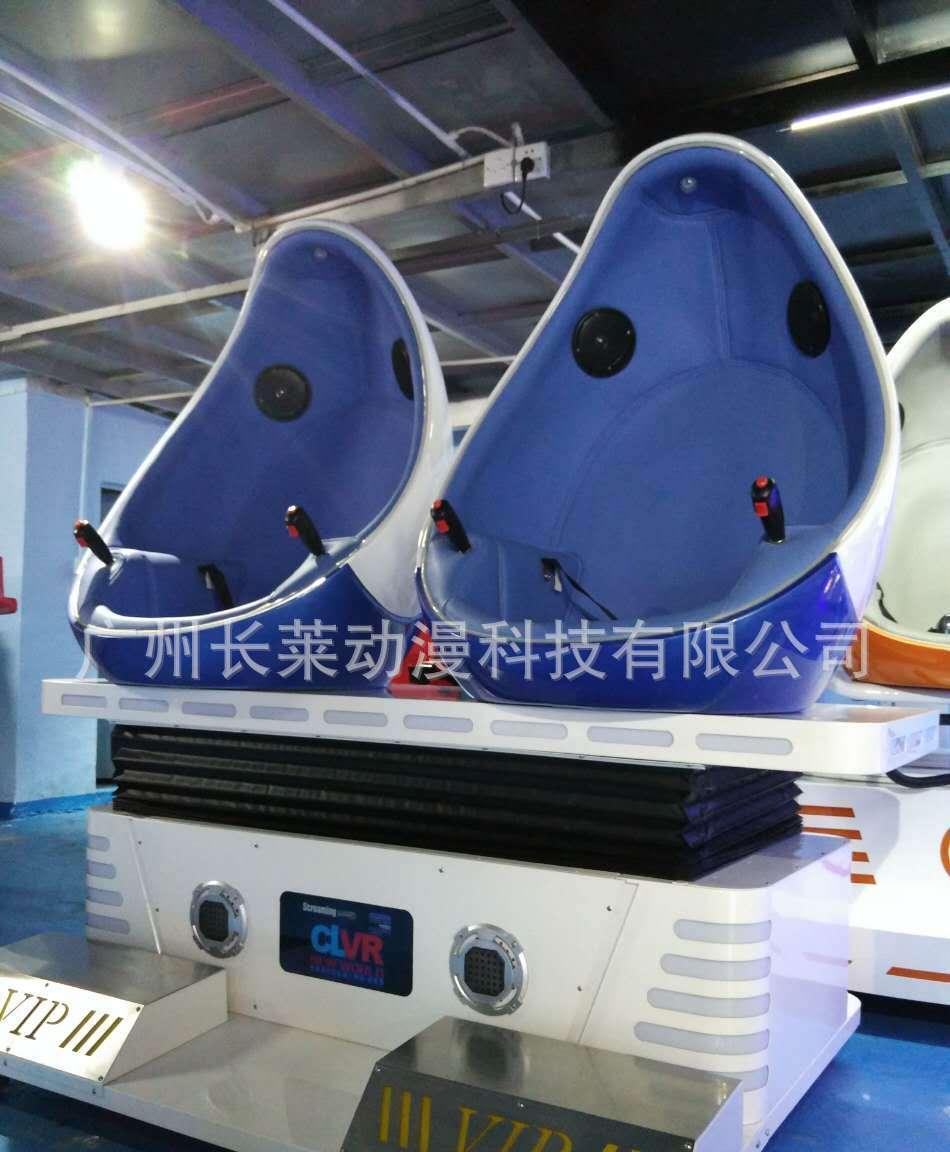 长莱9DVR 3d投影设备7d影院设备飞行模拟器