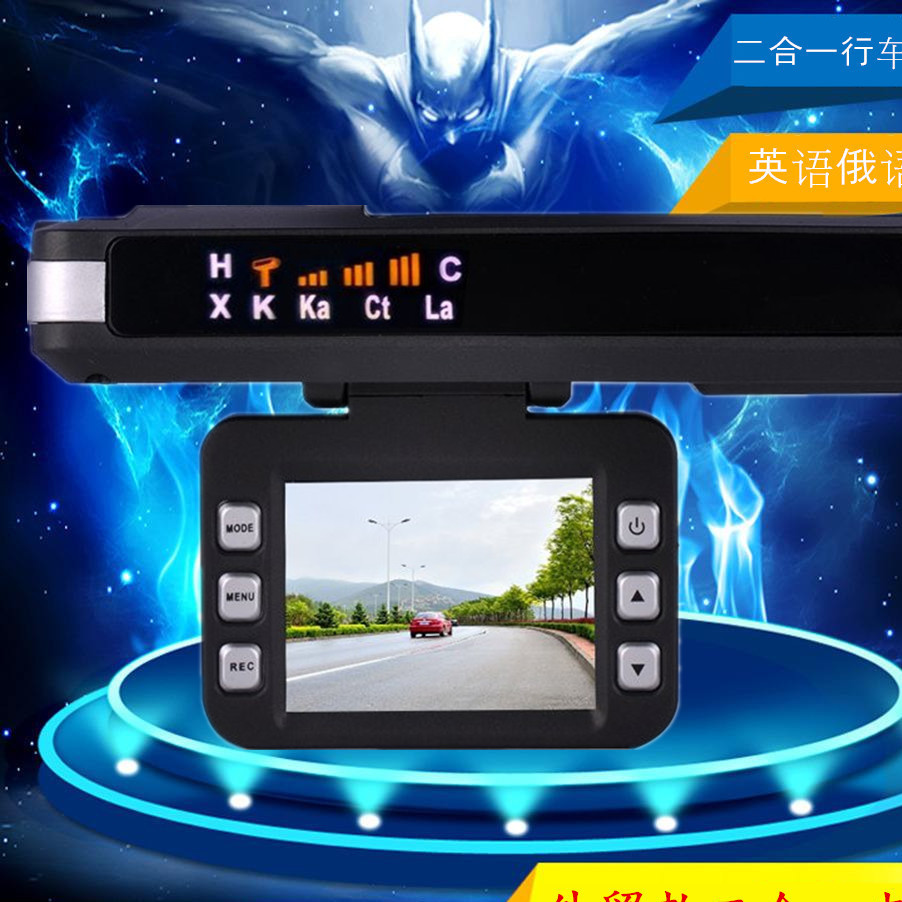 Hd 720P 2-in-1 tachograph V10 speed measuring radar + tachograph in English and Russian