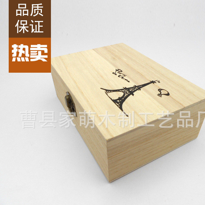 创意木质桌面化妆品收纳盒整理木盒 明信片盒子 翻盖小木盒