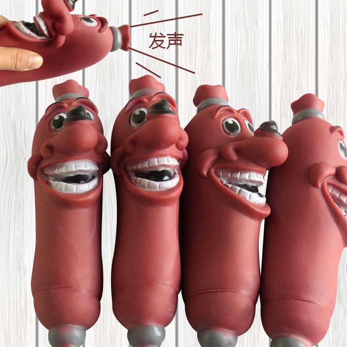 厂家直销卡通香肠宠物玩具超级好玩无毒优质搪胶发声香肠训犬耐咬