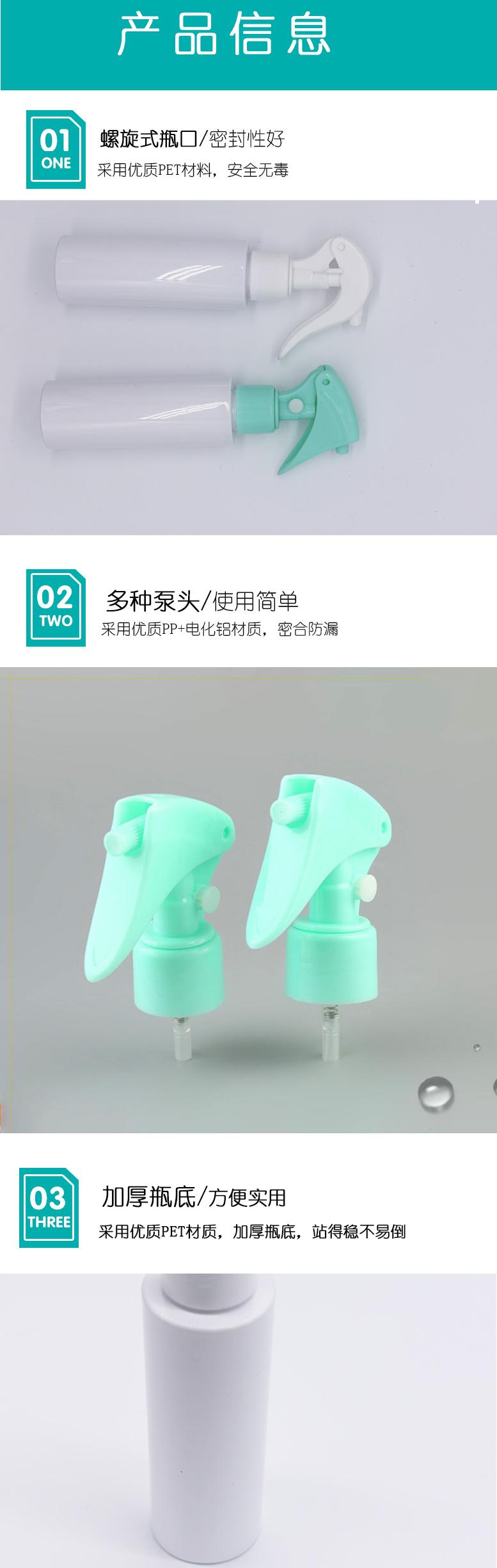 小老鼠中文_03.jpg